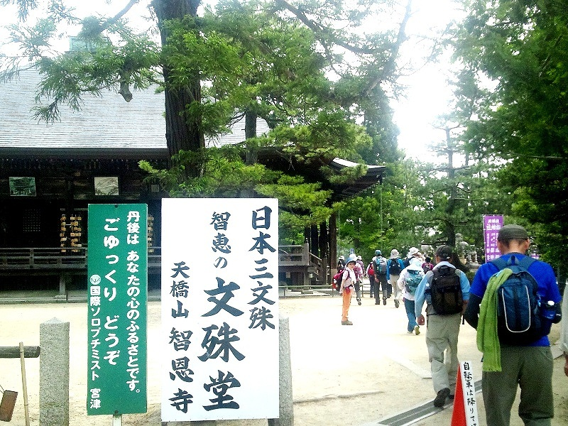 智恩寺の文殊堂入口