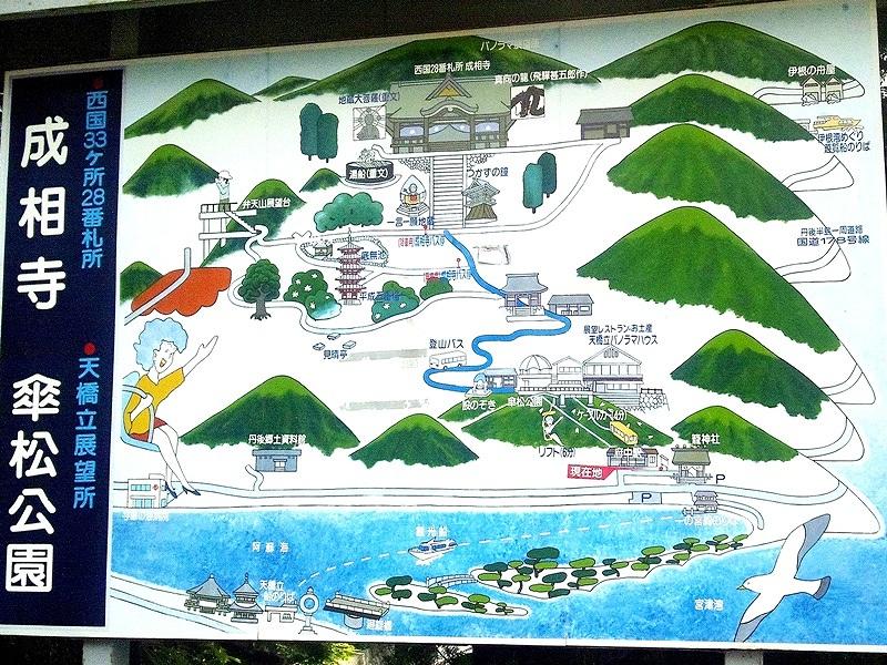 傘松公園の案内図