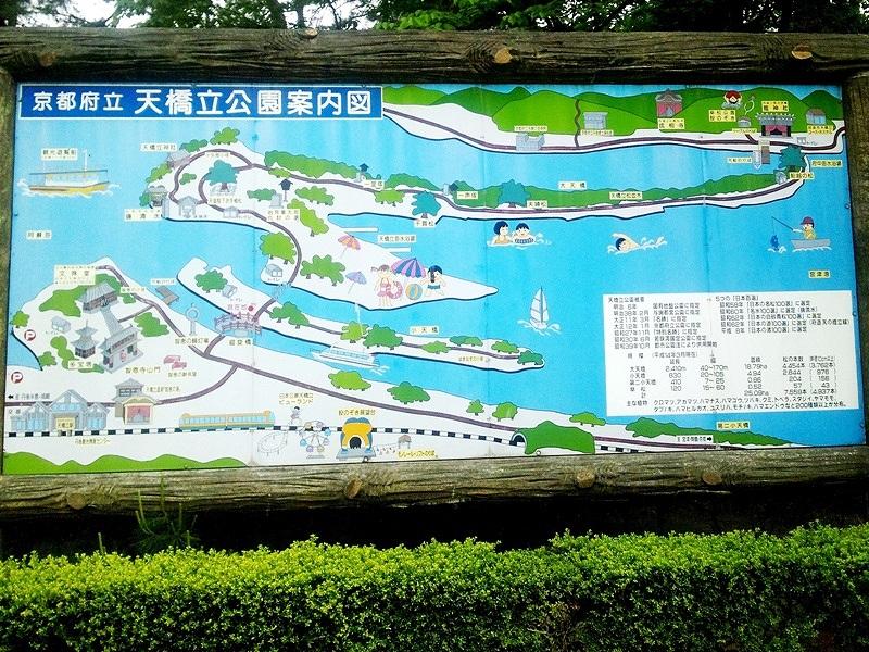 天橋立公園の案内図