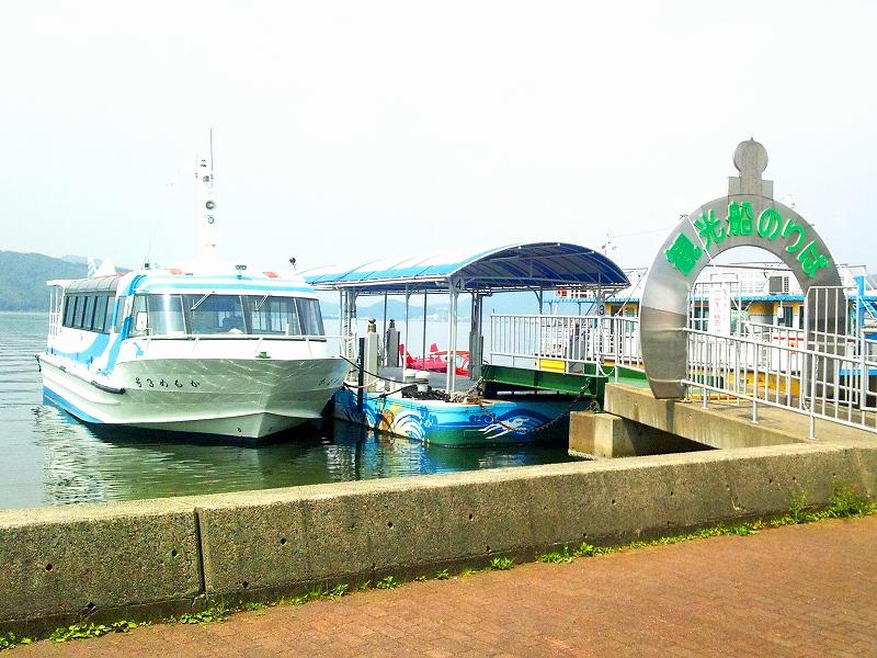 観光船乗り場