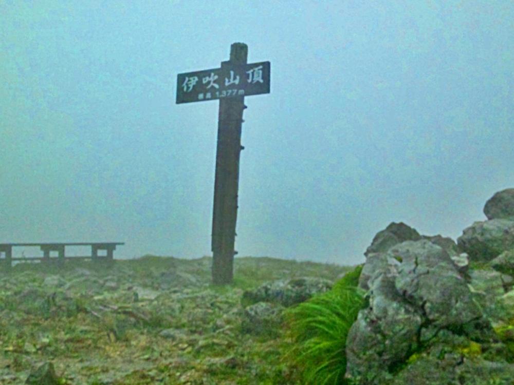 伊吹山頂の標識