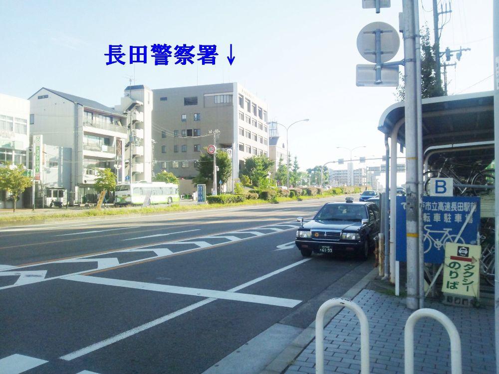 駅側から見た長田警察署