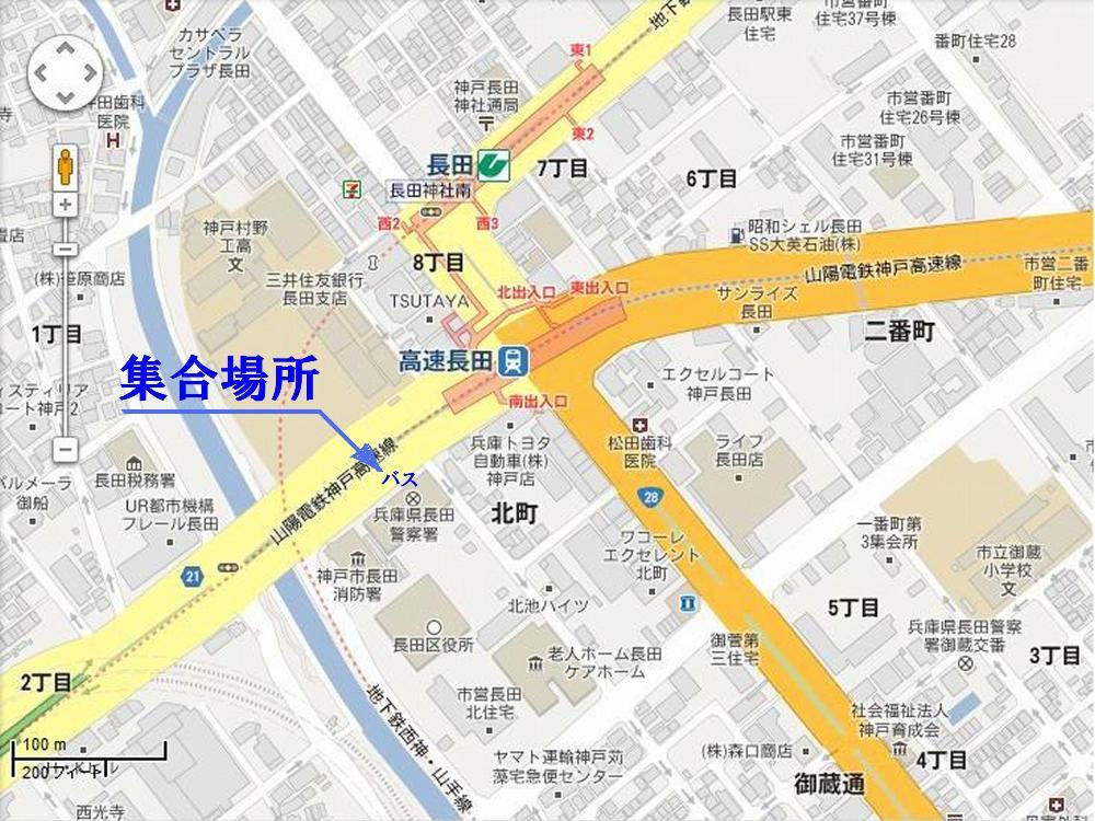 長田警察署前の集合場所