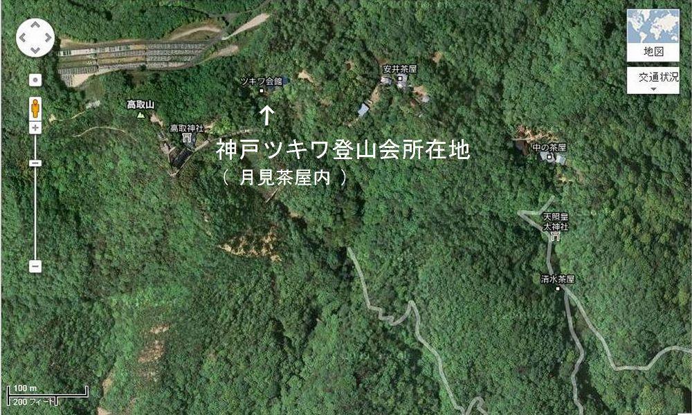 神戸ツキワ登山会の所在地②