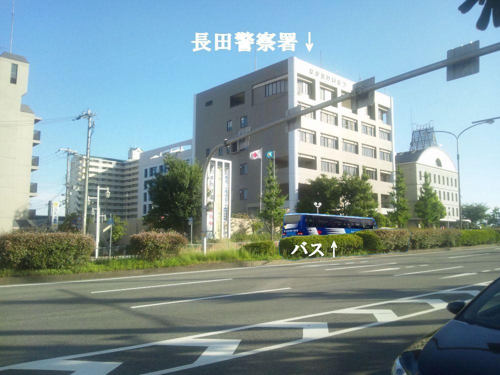 長田警察署前のバス