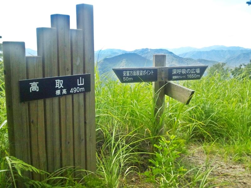高取山頂からの眺め