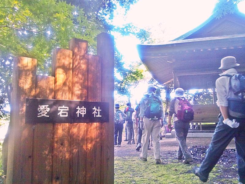 愛宕神社の入口