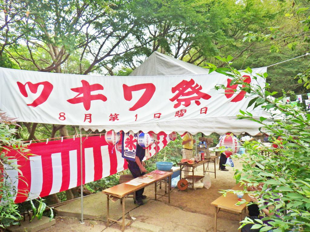 01a ツキワ祭り会場