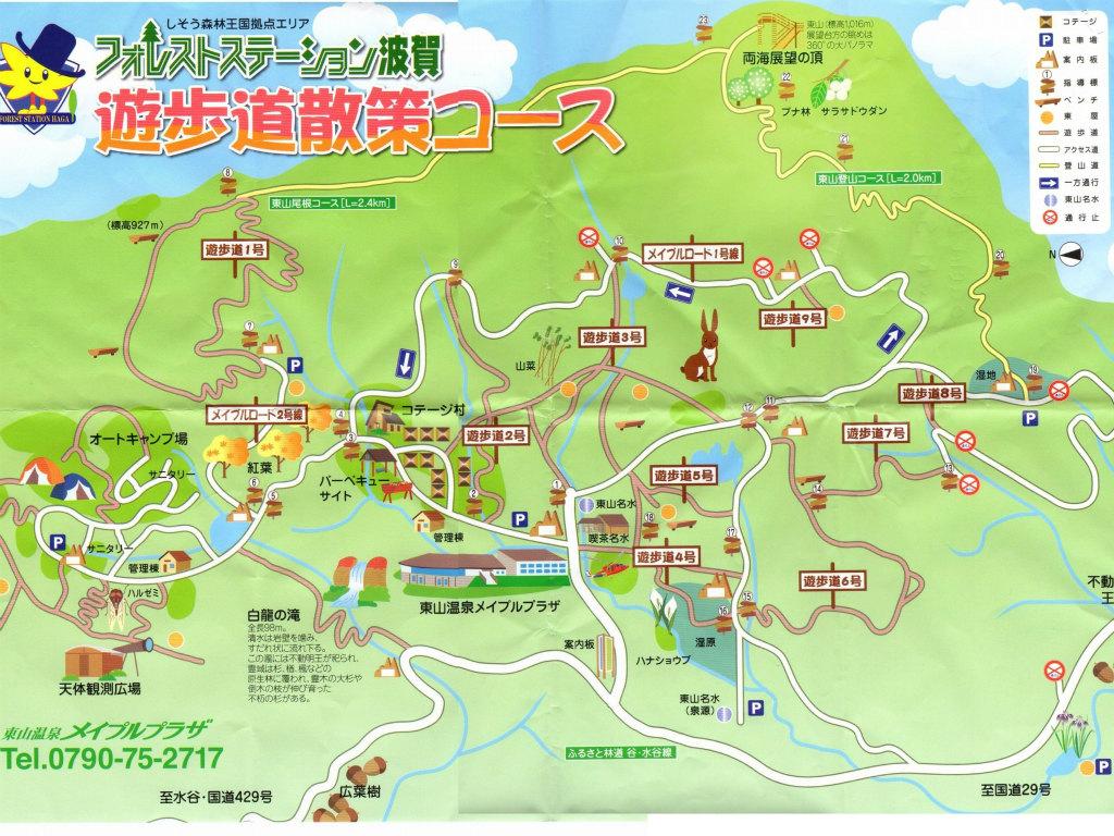 01b 散策コースマップ