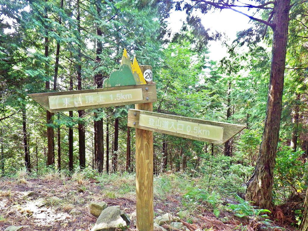 07b 頂上まで1.5kmの標識