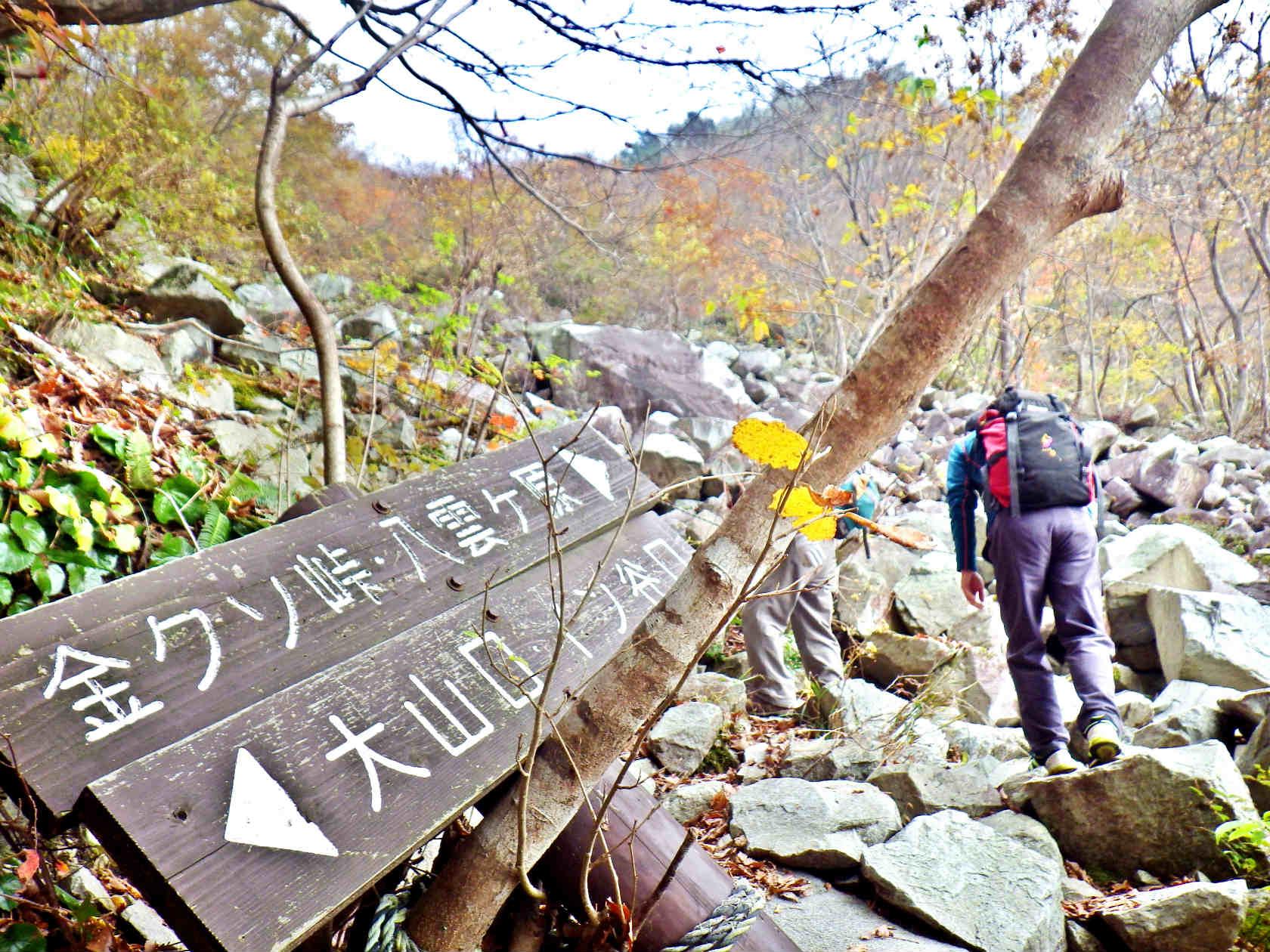 09a 青ガレの岩場を登る