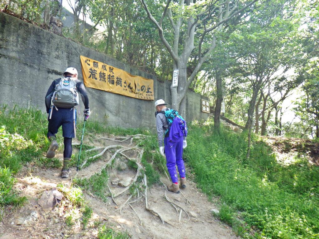 12b 荒熊神社下を通過