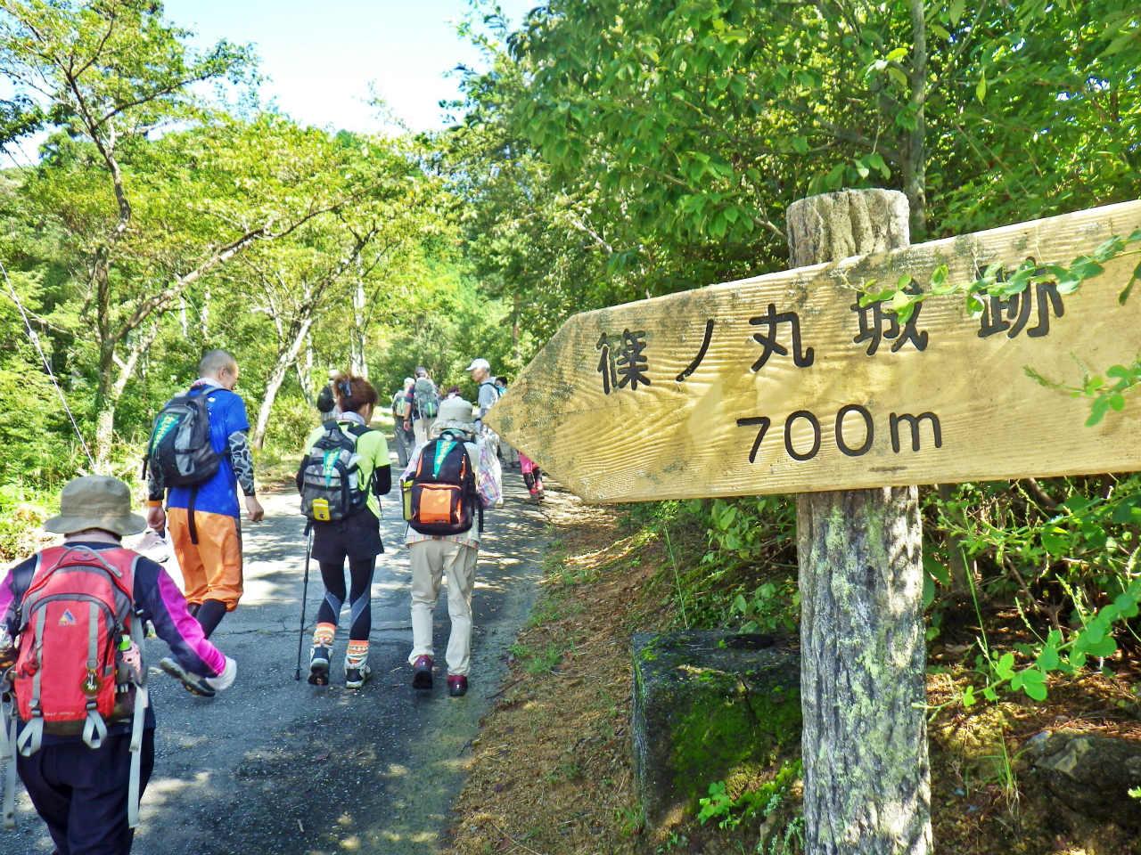 14a 登山道入口