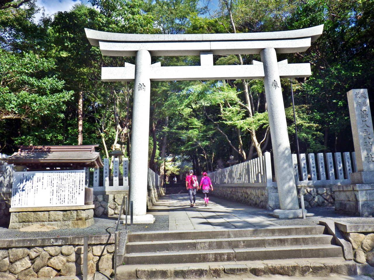 10a 保久良神社の鳥居