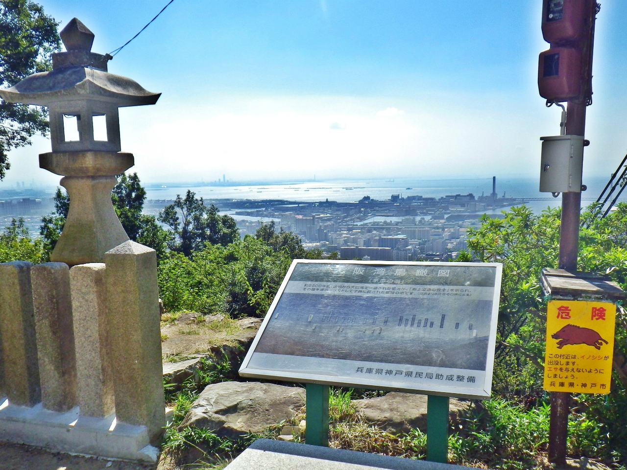 10b 保久良神社からの眺め