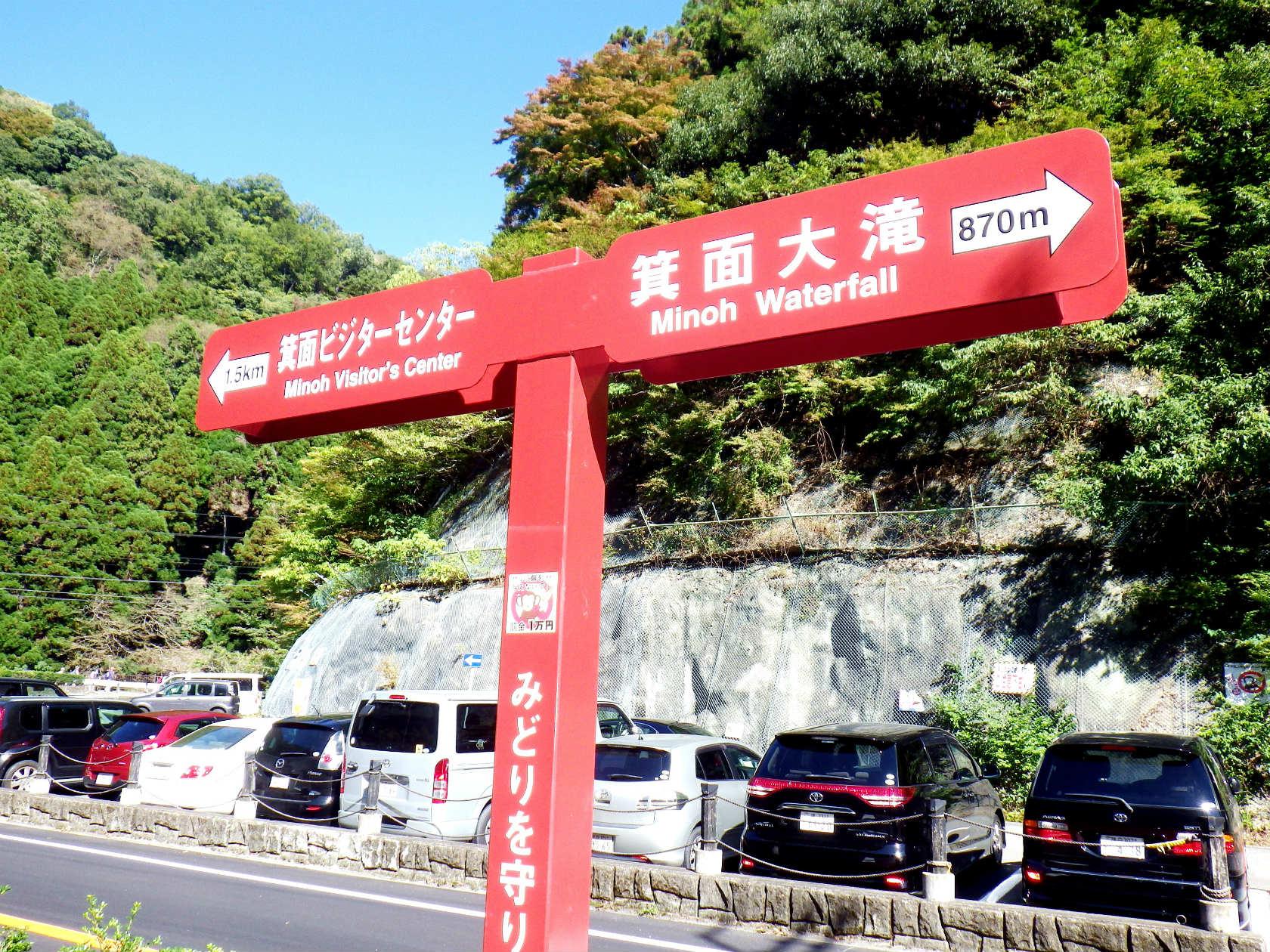 10b 大日橋駐車場