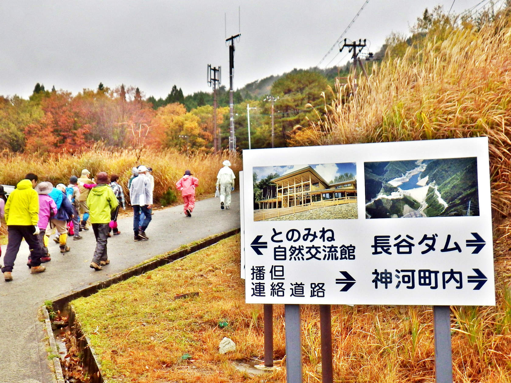 02a 砥峰山登山口へ向かう