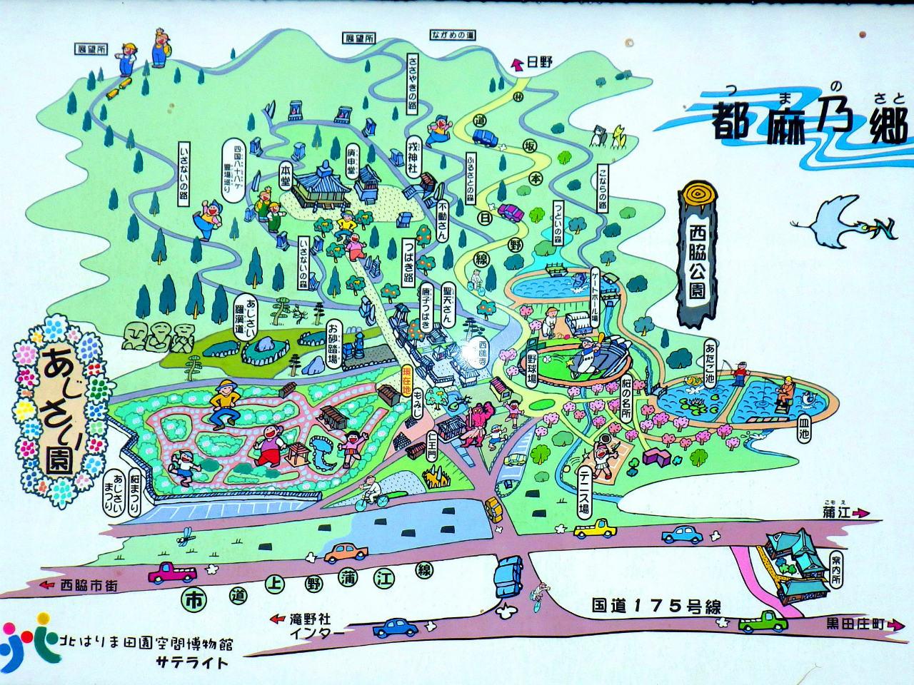 02b 西林寺周辺のマップ