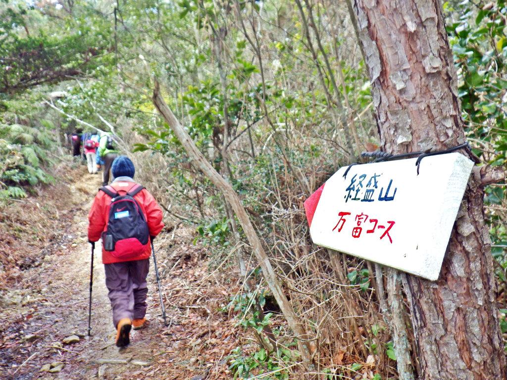 24b 経盛山入口通過