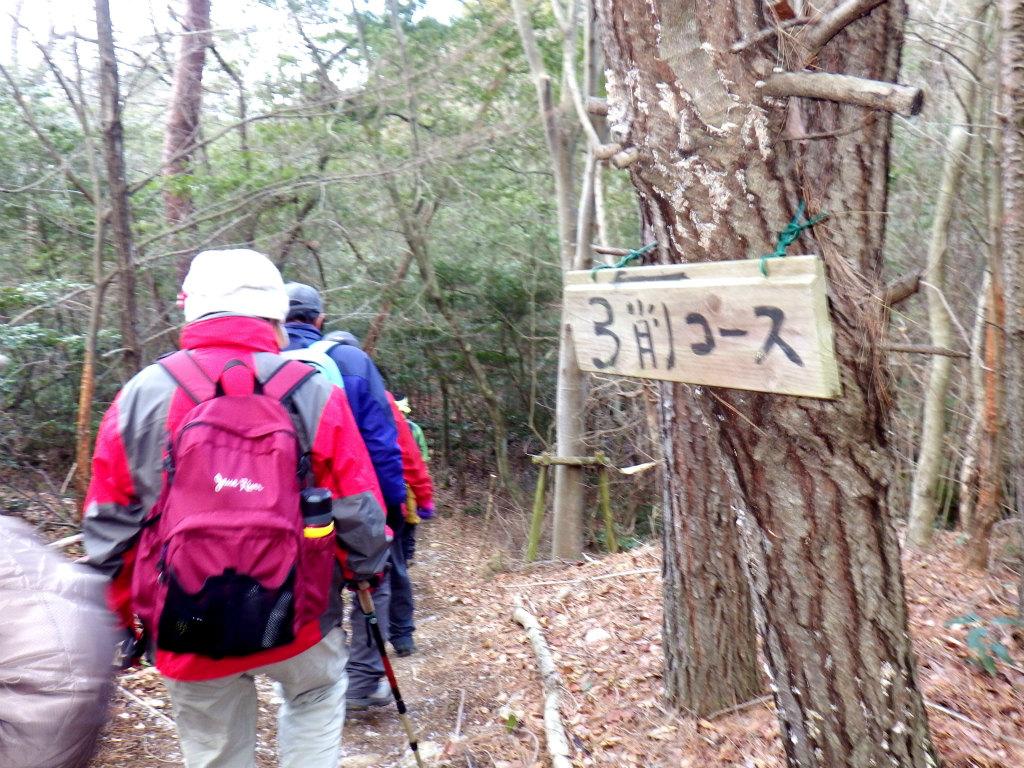 24a 弓削コースを下山