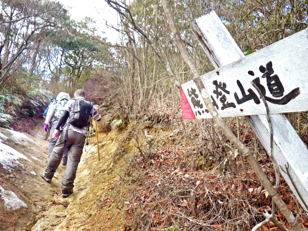 08a 赤松峠へ向かう