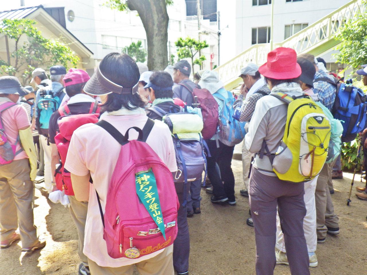 04b 諏訪山公園を出る
