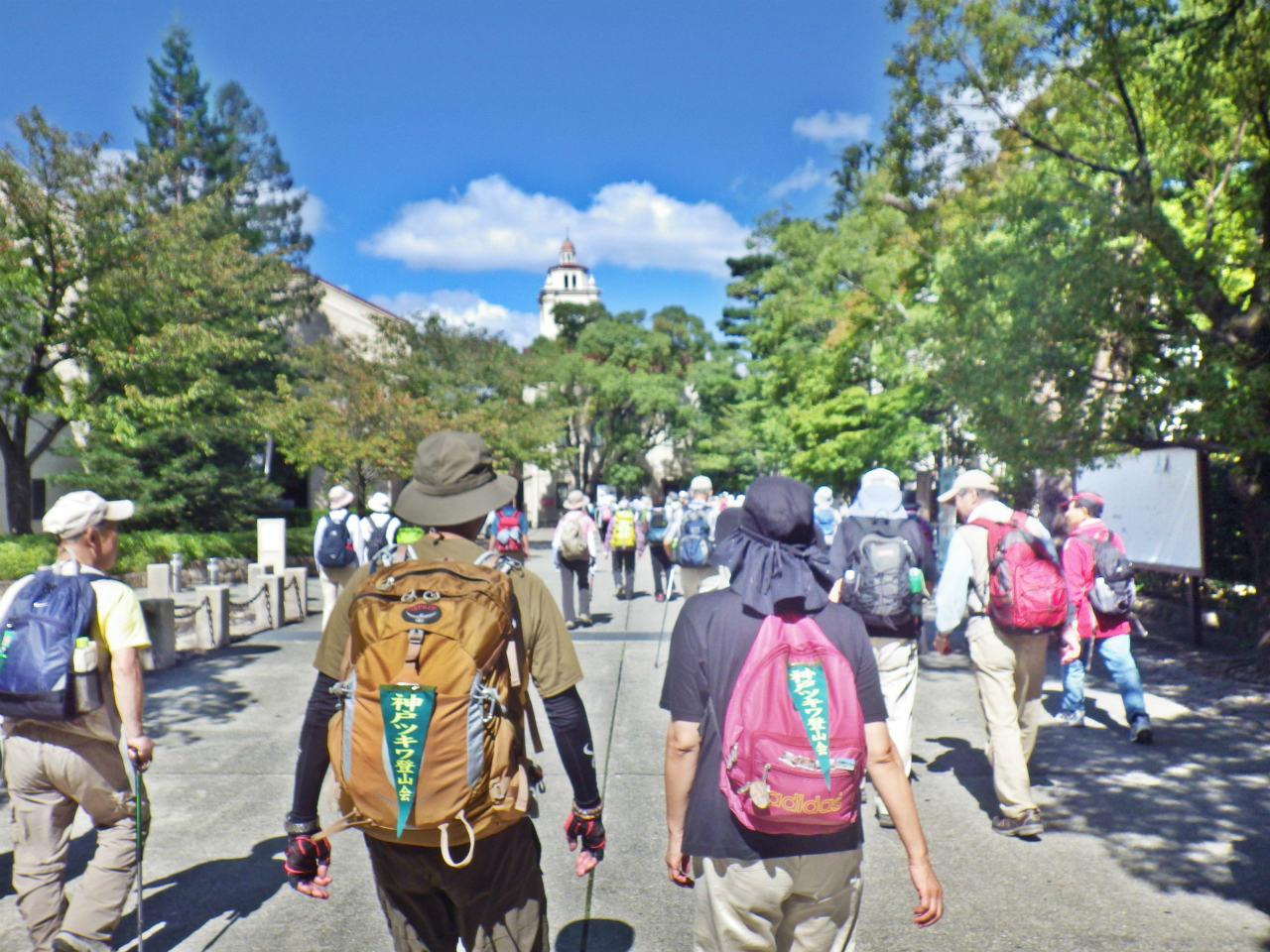 23a 関西学院大学へ