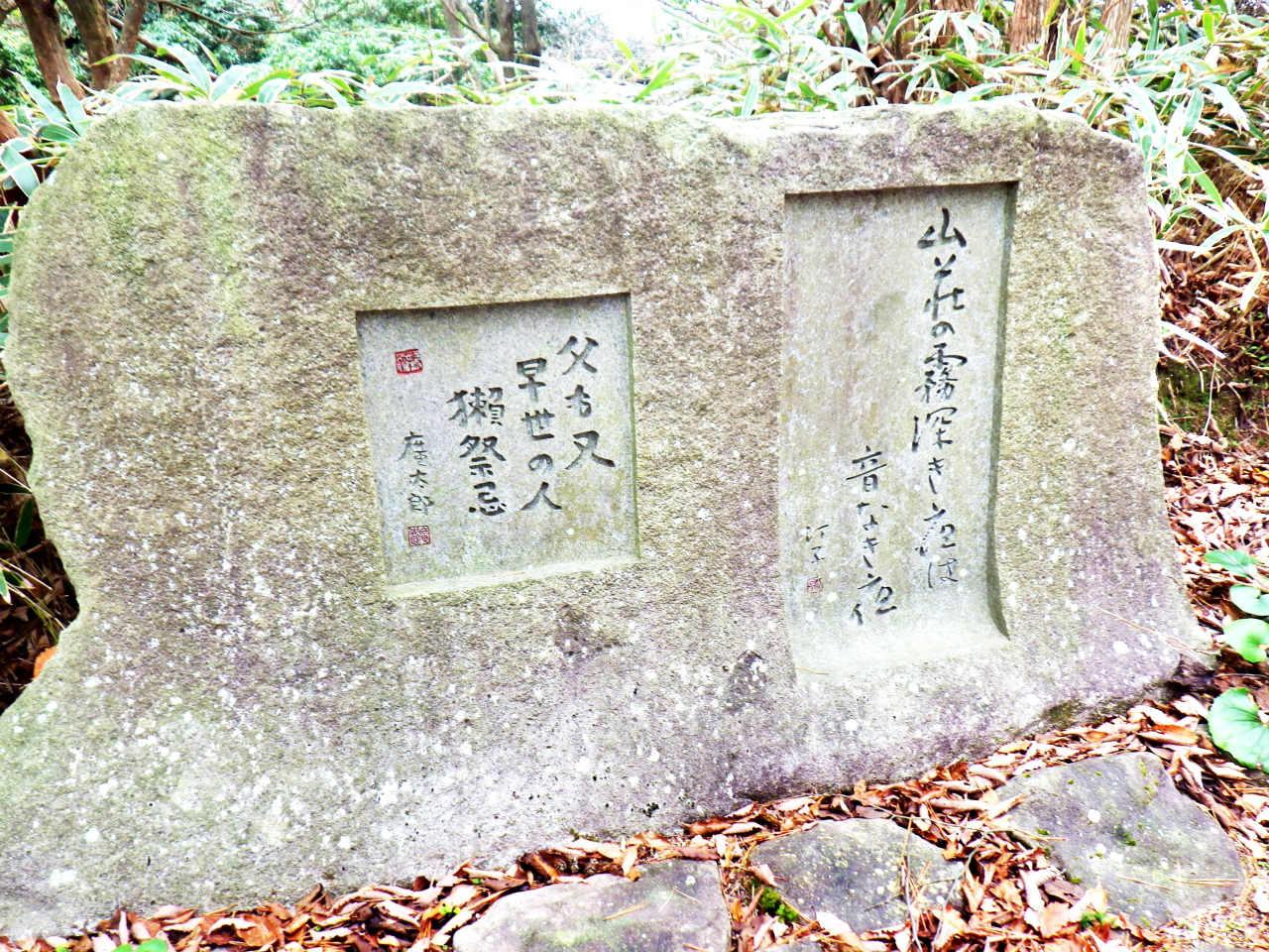 09b ホトトギス俳人の句碑