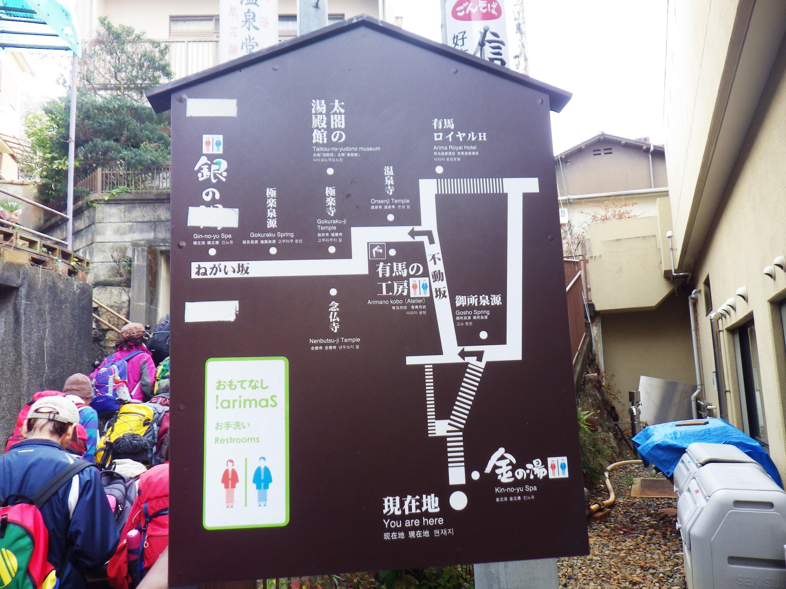 05a 温泉寺への案内図