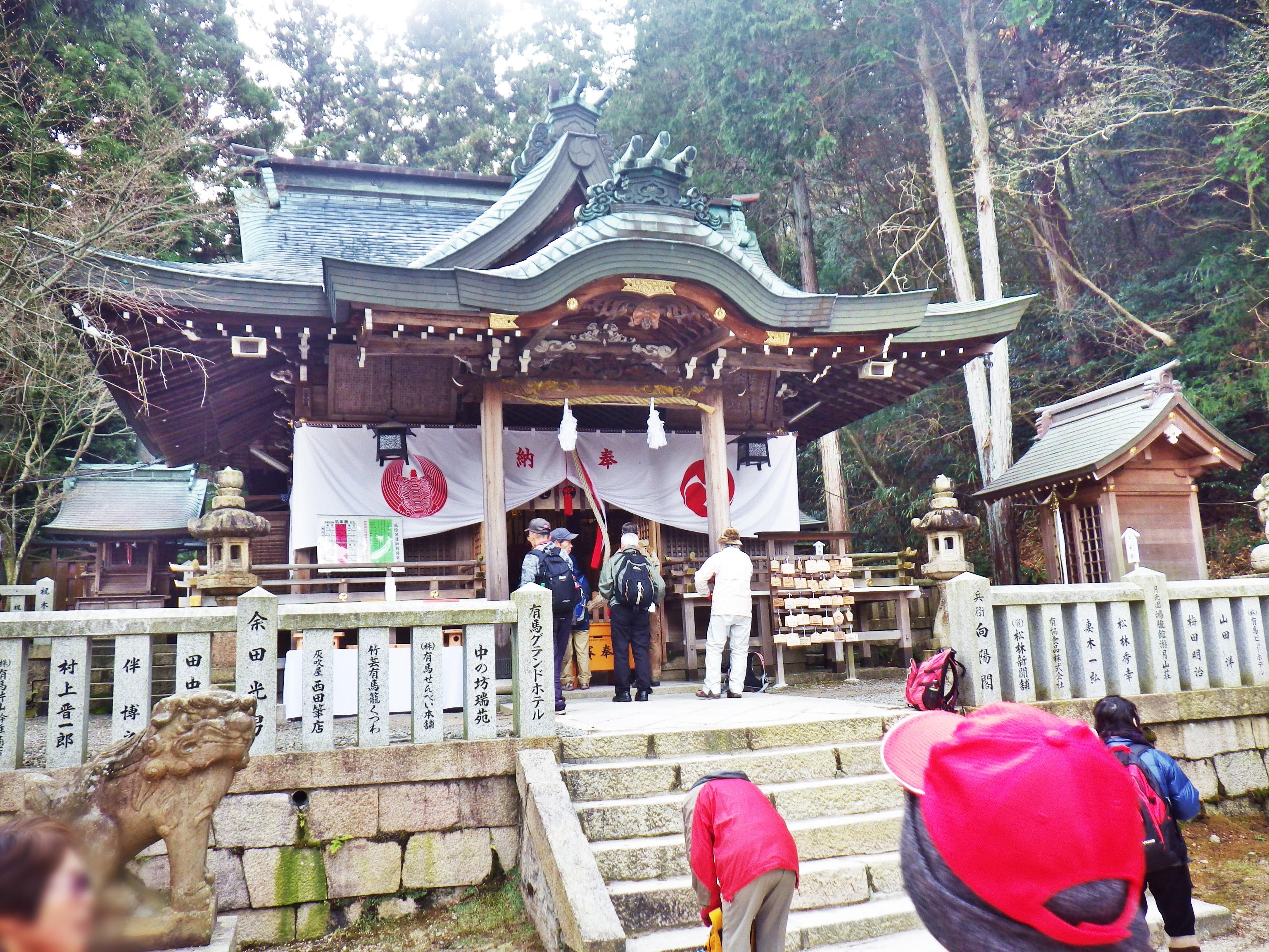 07b 湯泉神社