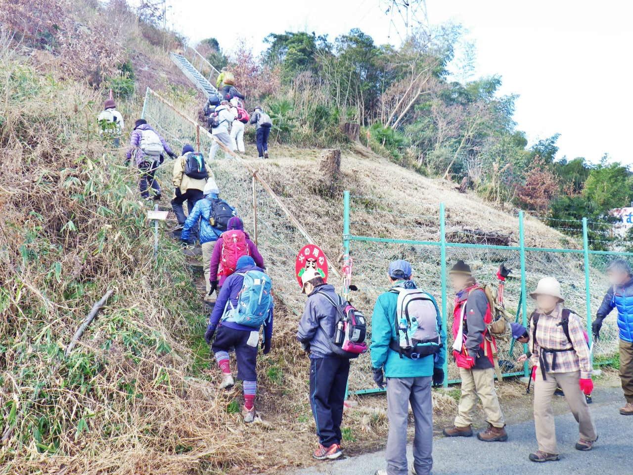 01b 登山口を登る