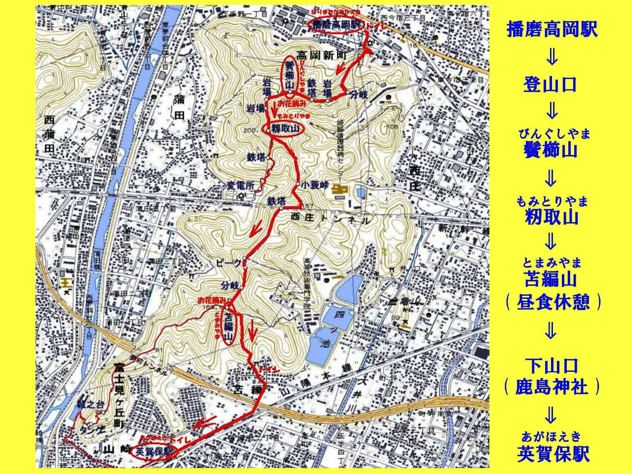 01a コースマップ