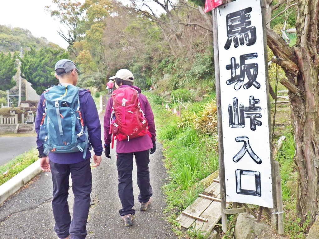 07b 馬坂峠の入口