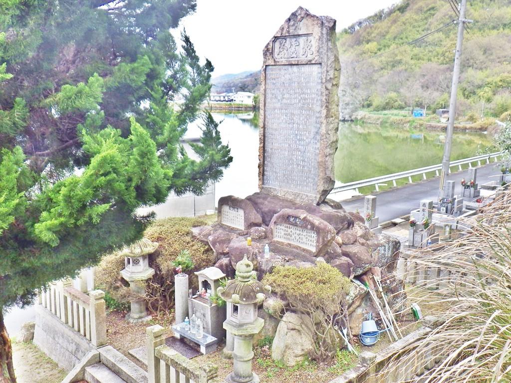 07a 馬坂峠入口の聚霊塔