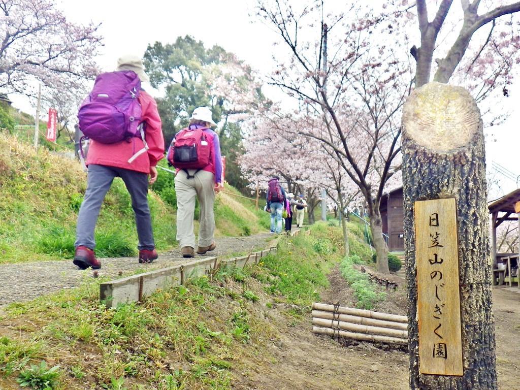 02a 日笠山公園の入り口