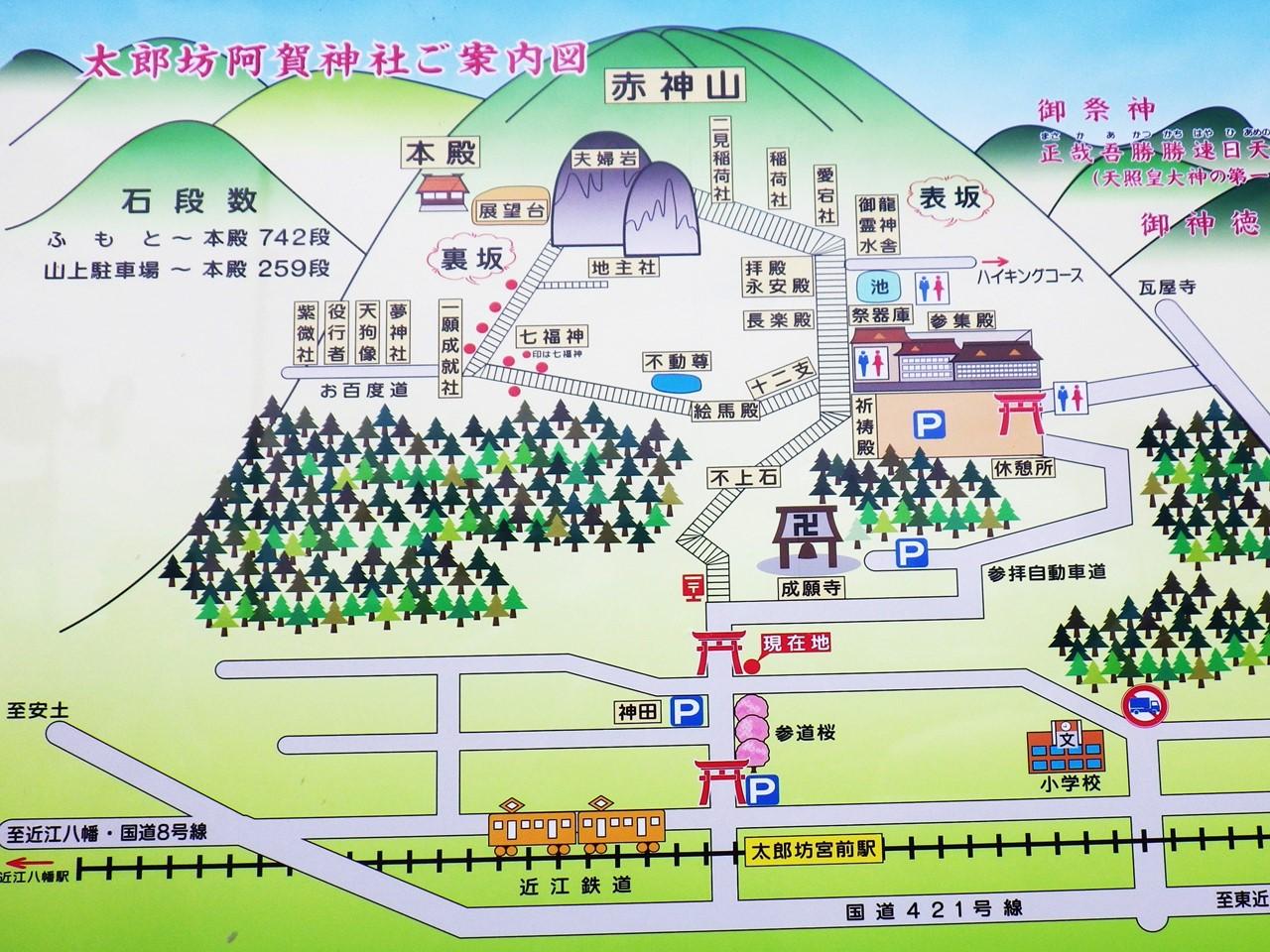 21a 太郎坊宮の案内図