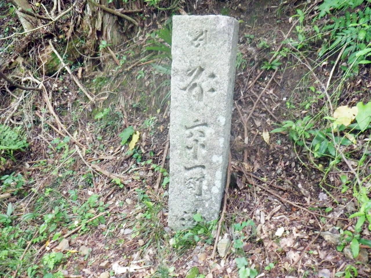 18b 矢立の手前の町石