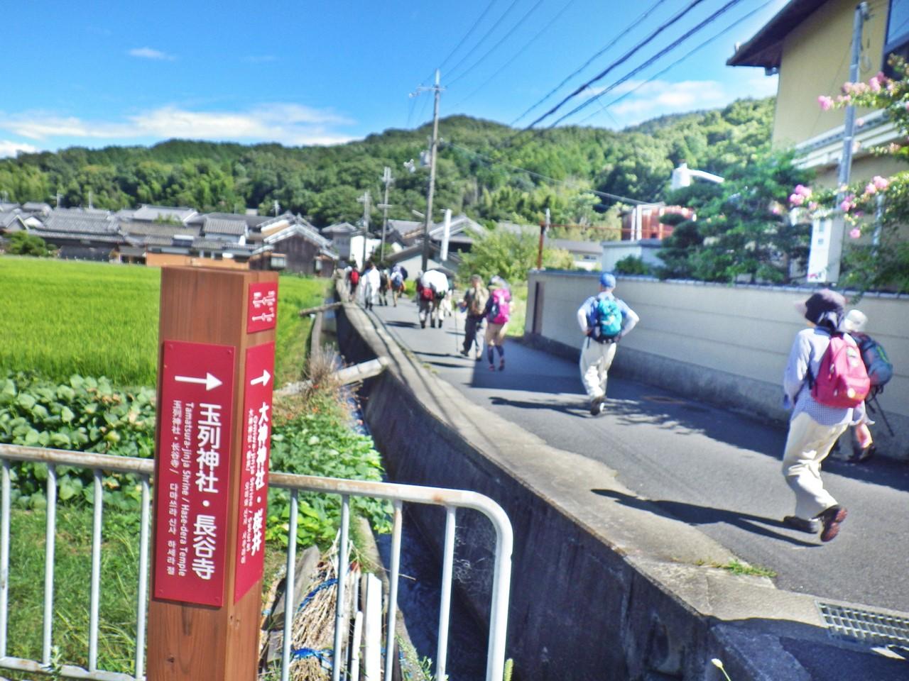 04a 山の辺の道を進む
