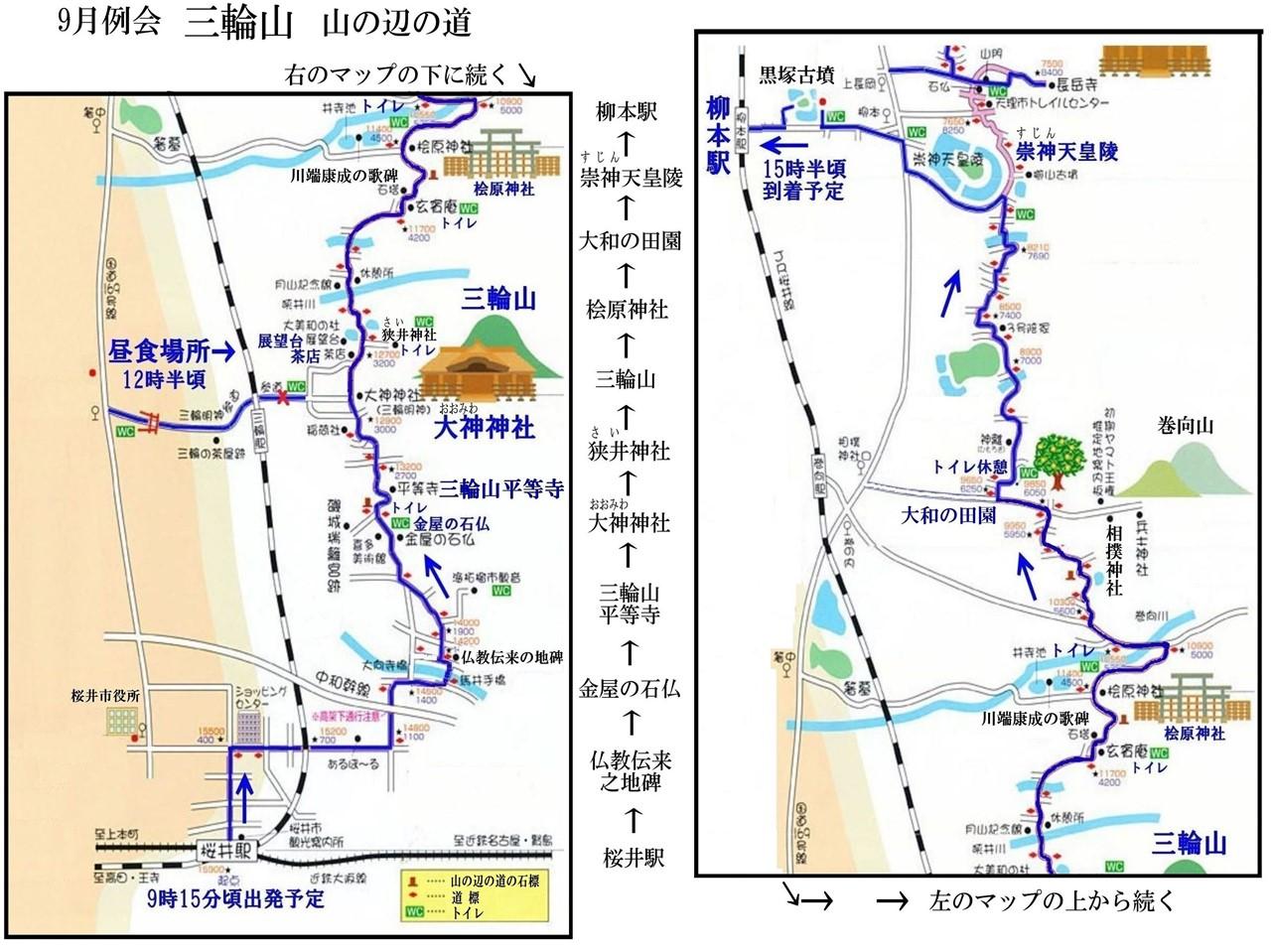 01a 山の辺の道マップ