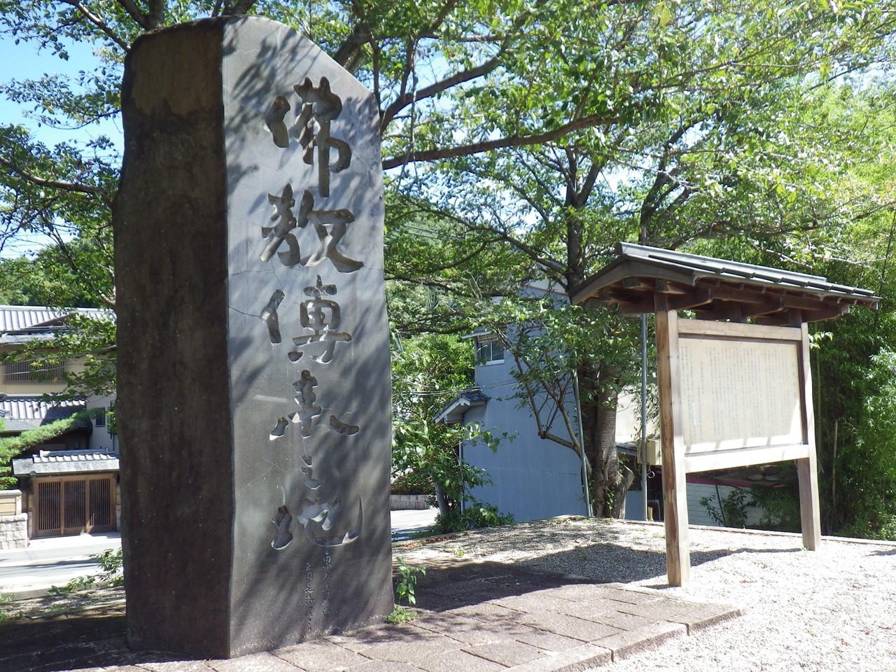 03b 佛教傳来之地の石碑