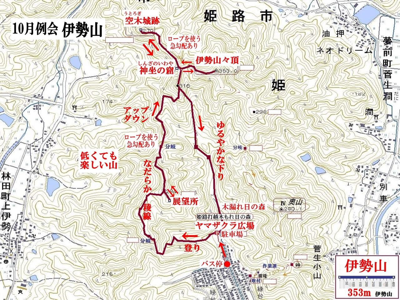 01a 伊勢山ルートマップ