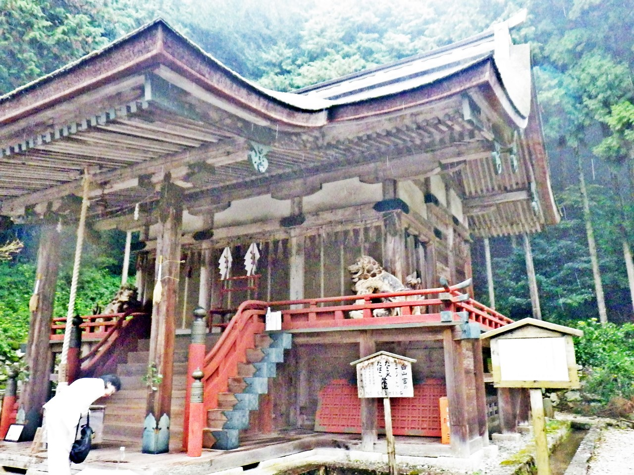13a 白山宮の本殿