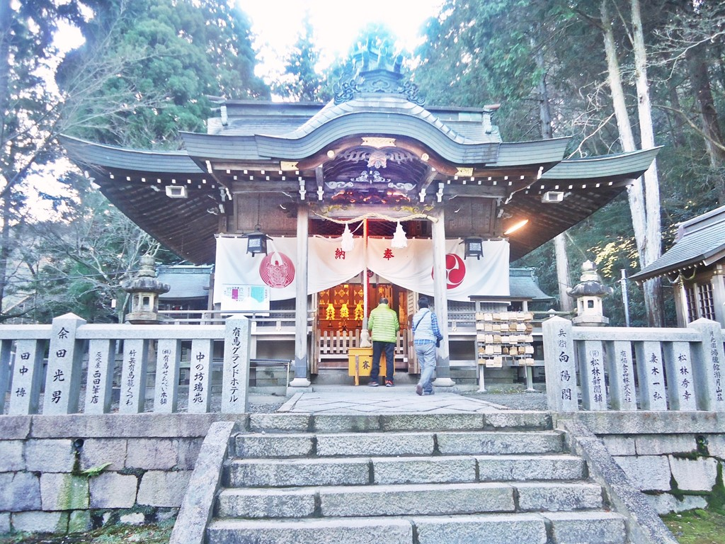 06b 湯泉神社
