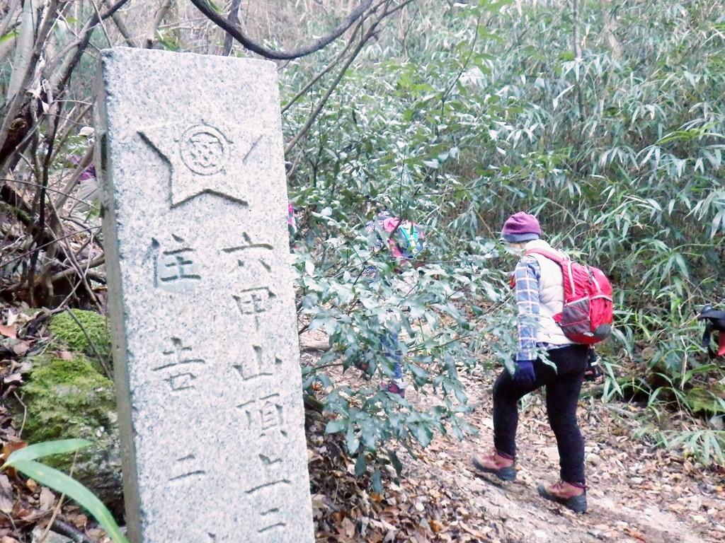 12b 六甲山頂への標識