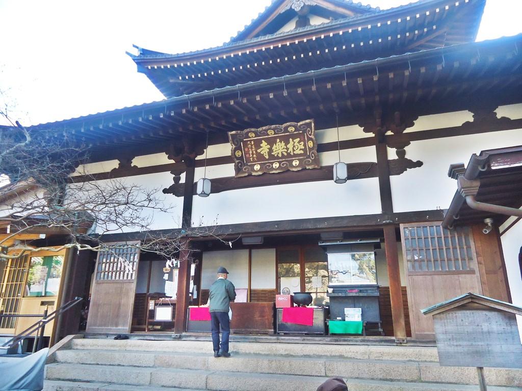 07a 極楽寺