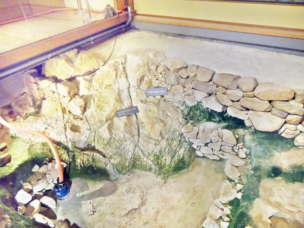 24b 岩風呂遺構