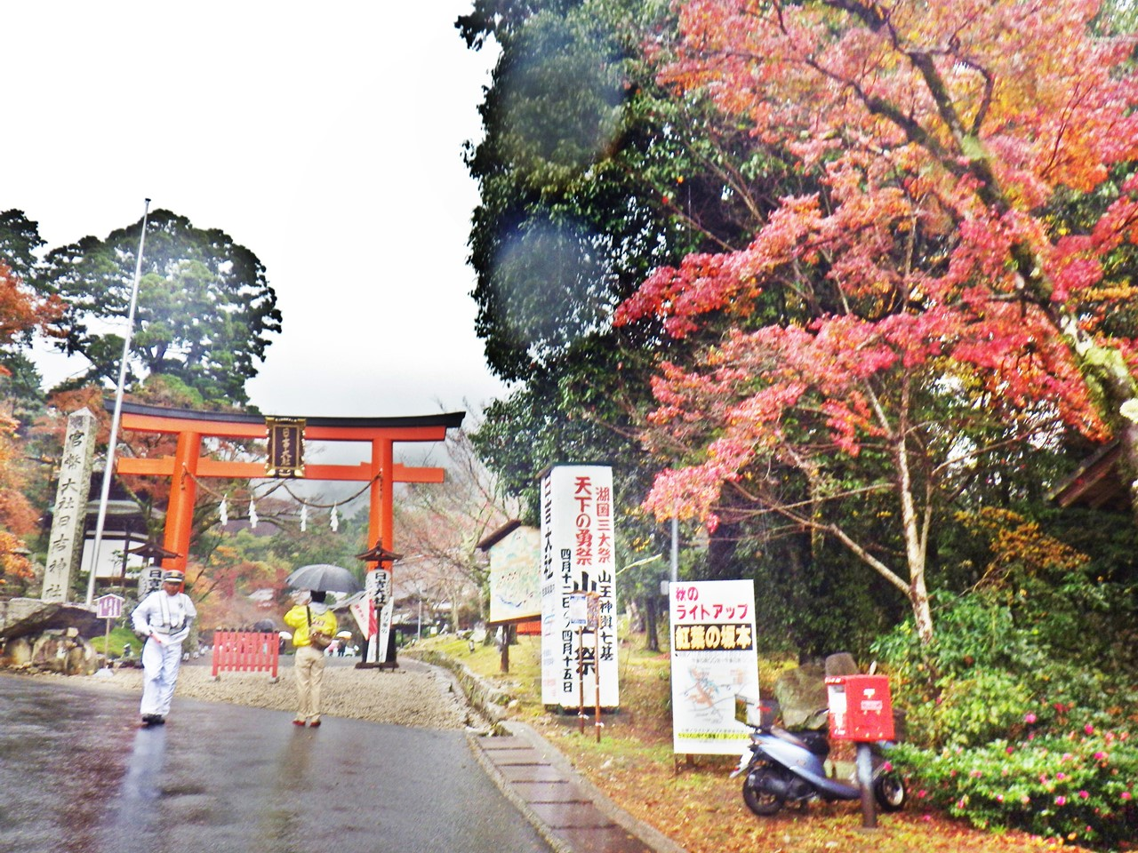 10a 日吉大社入口の鳥居