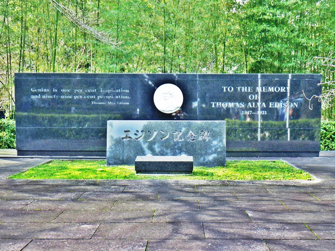 16b エジソン記念碑