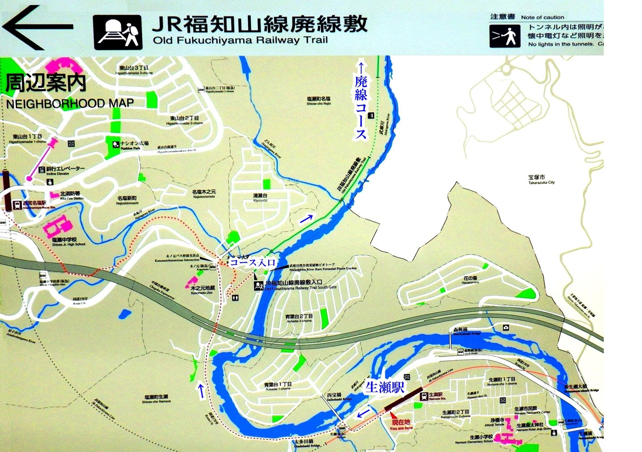 01a 廃線コース案内図