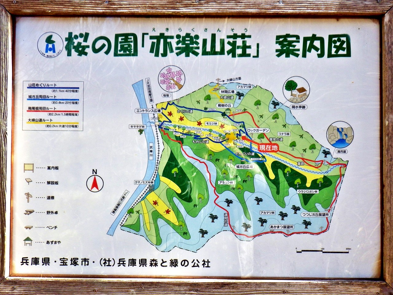 10a 亦楽山荘の案内図
